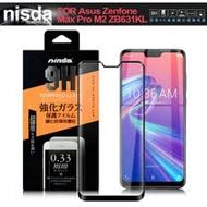 NISDA for Asus Zenfone Max Pro M2 ZB631KL 完美滿版鋼化玻璃保護貼-黑