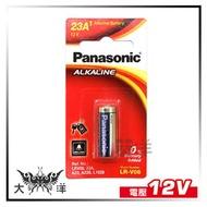◤大洋國際電子◢ Panasonic國際牌 ALKALINE LR-V08 23A鹼性電池 12V 汽車遙控器
