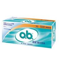 OB歐碧衛生棉條-量多夜安型16入