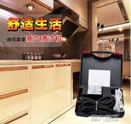 高溫清洗機 移動多功能高溫高壓蒸汽清潔機家用家電空調家政油煙機廚房清洗機 第六空間 MKS