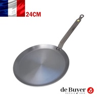 法國【de Buyer】畢耶鍋具『原礦蜂蠟系列』法式可麗餅鍋24cm