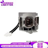 BENQ 5J.JEE05.001 投影機燈泡 For W1110、W2000、HT2050