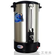 商用304不銹鋼電熱開水桶電熱開水壺煮茶桶電熱保溫開水瓶.NMS  聖誕節預購