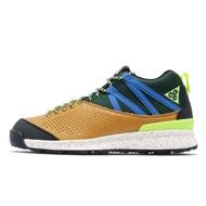 Nike ACG Okwahn II 黃 綠 戶外鞋 全地形 男鞋 高筒 球鞋 525367-301 【ACS】