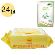 黃色小鴨 盒蓋嬰兒純水柔濕巾80抽/1箱+Nac Nac奶瓶清潔劑補充包600ml