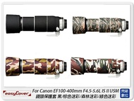 EC easyCover For Canon 100-400mm F4.5-5.6L IS II USM 保護套(公司貨)