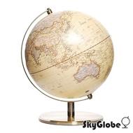 【SkyGlobe】10吋仿古金屬手臂地球儀(中英文版)