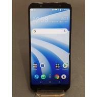 HTC 宏達電 二手 中古 U12 Life 64G 紫 保內 雙北可面交寄送 (務必詢問有無現貨) 新舊機可高價回收