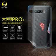 【o-one大螢膜PRO】ASUS ROG PHONE 3 滿版全膠手機背面保護貼(SGS環保無毒 超跑頂級犀牛皮 台灣製)