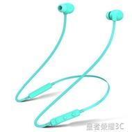 H11藍芽耳機無線雙耳運動跑步入耳式超長待機續航vivo蘋果oppo小米華為男女iphone通用