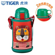TIGER虎牌 600cc兒童兩用功能保溫杯保溫瓶(MBR-T06G)獅子