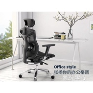 電腦椅Sihoo西昊人體工程學椅子 電腦椅家用老板轉椅 電競椅 網布辦公椅wzaw@