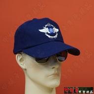 《乙補庫》___中華民國空軍深藍色毛料便帽/六片式運動帽__軍便帽