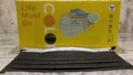 【南六】成人醫用雙鋼印平面口罩50入-贈防護口罩一包