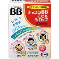 Eisai 衛采  Chocola BB 【第3類醫藥品】日本Chocola BB 兒童維生素B族群補充口服液 30mlx2