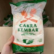 Chakra Twin Flour 1kg Bread Flour