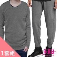 【莎莉絲】台灣製素面厚裹刷毛男仕衛生衣褲‧外穿內搭都適宜(單套組)