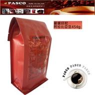 PASCO 嚴選印尼阿拉比卡咖啡豆 (225g/2包)