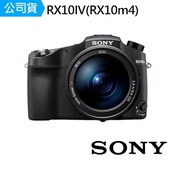 【SONY 索尼】DSC-RX10M4 RX10M4 RX10IV 類單眼相機 高倍數 類單 類單眼(公司貨)