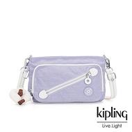 Kipling 法式丁香紫斜拉鍊肩背包-MILOS