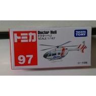 TOMICA小汽車 NO.97 ( 97-7 ) ~~97號 Doctor Heli