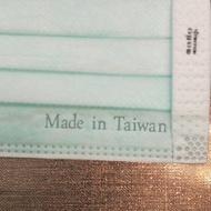 (現貨口罩當天下標當天出貨)台灣製 國產 三層不織布 成人口罩 拋棄式口罩 非醫療口罩 非外科口罩