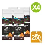 【伯朗咖啡】精品咖啡豆-印尼弗洛勒斯x4袋組(250克/袋)