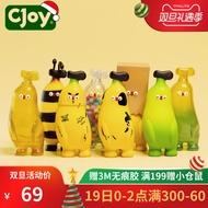 滿額免運  預售CJoy Flabjacks Banana Boo 香蕉盲盒潮玩公仔手辦/可愛禮物