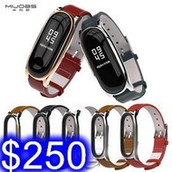 米布斯 真皮錶帶小米手環3/4代 頭層小牛皮錶帶 時尚金屬外殼 手錶替換腕帶 免螺絲錶帶