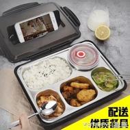 保溫便當盒304不銹鋼保溫飯盒韓國帶蓋分格快餐盒食堂餐盤大容量學