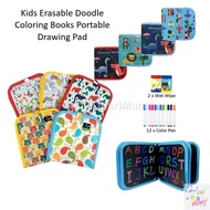 Kids Erasable Doodle Coloring Books Portable Drawing Pad Toys Writing Boards Painting Toy Funny Drawing