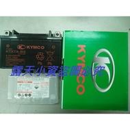 205-光陽正原廠7號全新電池.適用JR/GP/G4/G3/迅光/風光/阿帝拉/迪爵/豪邁-125