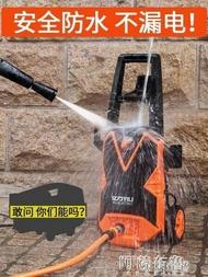 洗車機 億力洗車機 神器超高壓家用220v便攜式刷車水泵搶全自動清洗機水槍 創時代