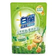 白蘭 超濃縮 洗衣精 補充包-森林晨露(含熊寶貝馨香精華)  1.6kg/包【康鄰超市】