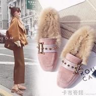 毛毛鞋女冬新款網紅一腳蹬女鞋秋季外穿加絨兔毛平底豆豆鞋女