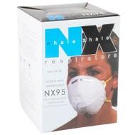 【 現貨美國空運來台】出國必備 N95 NX95 通過美國NIOSH認證 PM2.5 呼吸閥 防塵口罩