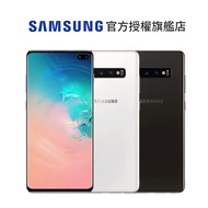 SAMSUNG Galaxy S10+ 6.4吋 (12GB/1TB) 旗艦手機 釉光白/釉光黑