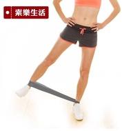 【索樂生活】瑜珈伸展健身訓練環狀阻力帶灰色(彈力帶 健身阻力帶 乳膠彈力帶 彈力訓練帶 復健 運動 瘦身)