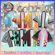 Anime Demon Slayer Kimetsu No Yaiba Kamado Tanjirou Agatsuma Zenitsu Kochou Shinobu เด็กผู้ใหญ่เสื้อคลุมชุดนอนกิโมโน Cosplay Costume Kid/Adult Kimono Haori Shirt ชุดคอสเพลย์ เสื้อดาบพิฆาตอสูร ชุดชิโนบุ ชุดดาบพิฆาตอสูร