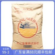 Japan Showa Pioneer Strong Flour  Imported Flour Showa Flour Flour Strong Gluten Bread Flour