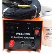 氬焊專用~焊道處理機 (清潔焊道用)~110V~台灣製造~適合白鐵 不鏽鋼~高雄屏東台南嘉義台東花蓮雲林彰化