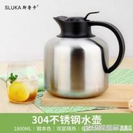 304不銹鋼水壺雙層隔熱茶水壺商用冷水壺涼水壺餐廳酒店耐高溫