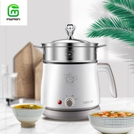 Mamon หม้อสุกี้ไฟฟ้า 1.5L Electric Cooker Hot Pot Egg Cooker SUS 304 Stainless Steel Hot Pot With Free Stainless Steel Rack 220V 500W - For Boiling Water Eggs, Cooking Noodles (White). DZG18