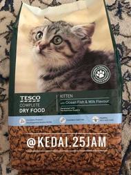 T  Cat Food & Treats : Tesco Kitten Complete Dry Food with Ocean Fish & Milk Flavour 1.1kg