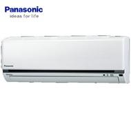 PANASONIC 國際 CU-K28BCA2/CS-K28BA2 壁掛變頻冷專冷氣 K標準系列 1級