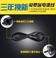 適配器 聯想充電器G470 Y400 Y480 E49筆記本電腦適配器20v4.5A電源線