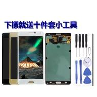 ☺WY☺適用於三星Galaxy A7 A700 A7000 A700F A700FD螢幕總成 液晶總成 玻璃面板 現貨
