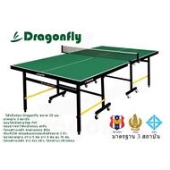 Dragonfly | โต๊ะปิงปอง หนา 20 mm.