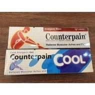 🇹🇭泰國代購~Counterpain酸痛軟膏