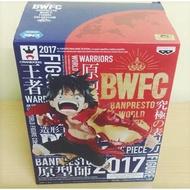 現貨出清 正版 日版 金證 海賊王 航海王 造形王頂上決戰 2017 BWFC 魯夫 造型王 頂上決戰 Vol.4